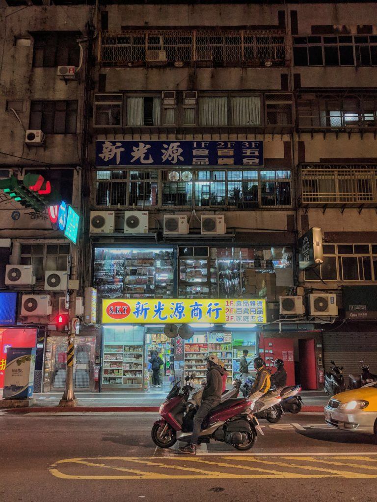 Budget travel and photography in Taiwan